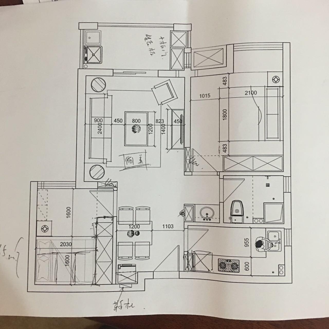 汉口城市广场四期尚城装修平面图1
