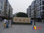 硚口区 古田 紫薇花园 3室2厅2卫 143.38㎡,武汉硚口区古田硚口区解放大道134号二手房3室 - 亿房网