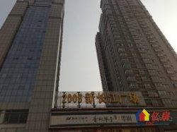 2008新长江广场 正地铁口 中装两室 两证二年 155万