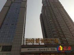 2008新长江广场