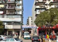 随时看房,带花园,交通方便,海林广场对面(吴兴南村)