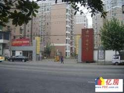 汉阳区 鹦鹉洲片 滨江怡畅园 3室2厅1卫 89㎡
