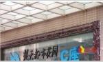 楚天都市花园 武昌区洪山广场 170㎡ 8000元/月,武汉武昌区洪山广场武昌中北路1号二手房 - 亿房网