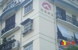 汉阳区 王家湾 玫瑰新苑 4室2厅2卫  245㎡