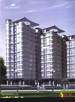 武汉经开 开发区 新都国际嘉园 3室2厅2卫 132㎡