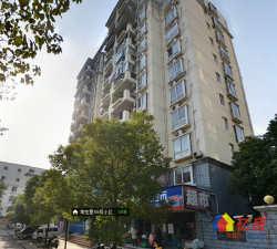 江汉区 复兴村 裕荣家园 2室2厅2卫 109㎡