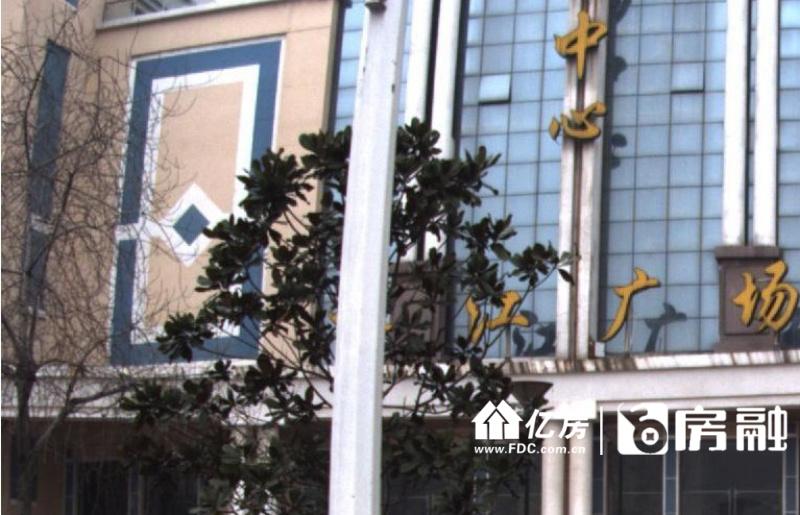 汉阳区 长江广场 1室1厅1卫61.81㎡,武汉汉阳区月湖武汉市汉阳区鹦鹉大道32-2号(江汉一桥汉阳桥头)二手房1室 - 亿房网