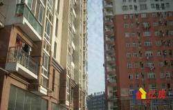 武汉经开 沌口 吉祥国际公寓 3室2厅2卫 132平米