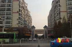 武昌区 楚河汉街 嘉和阳光水岸 3室2厅2卫 131.32㎡