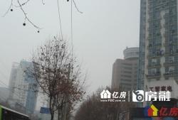 中环新天地 50平 108万 小户型住宅