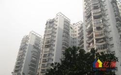江汉区 王家墩东 电业新村 3室2厅2卫 142.67㎡