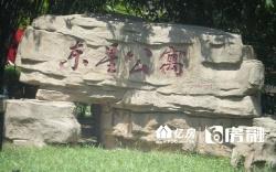 东星公寓 老证三房对口西大临地铁近汉阳江滩公园