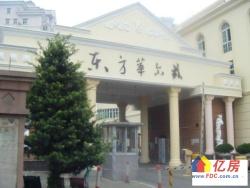 马沧湖 东方华尔兹   超大三房  一线湖景  超性价比  老证