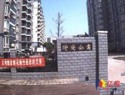 江汉区 复兴村 时尚公寓 2室1厅1卫 84㎡