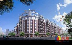 汉南区 纱帽城 博学佳园 3室2厅1卫 113㎡买一层送一层实得160平