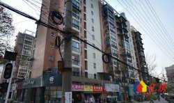 青山区 建二 学府佳邻 2室1厅精装出售
