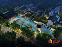 山水龙城中国院子