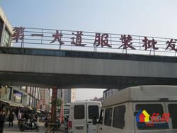 天下第一街汉正街宝庆社区一房29平只售43万