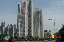 急卖  江汉区 菱角湖万达 三金鑫城国际一期 3室2厅2卫  118.63㎡ 范湖地铁 朝向好