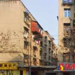 马应龙药厂宿舍