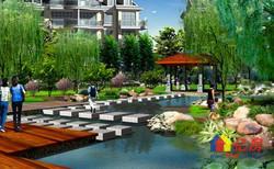 三金鑫城国际二期