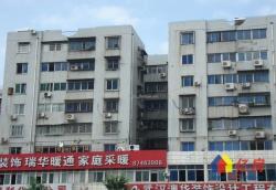 罗家湾综合楼