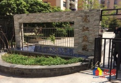 龙江庭院大户型商铺出售 空高5.8米 年租40万 高利用率、高回报率