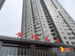 江岸区 二七 公园旁黄浦东宫 2室2厅1卫 105㎡优价出售