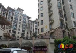 汉阳区 王家湾片 南国明珠一期 3室2厅2卫 136.36㎡