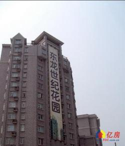 武昌区 小东门 东龙世纪花园 5室2厅3卫 191㎡