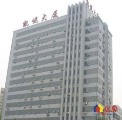 江汉区 王家墩片 龙阳凯悦大厦 1室1厅1卫 46.7㎡