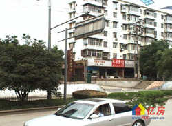 投资好房 ▆ 东湖中学▆ 实用三房 有钥匙 单价17600
