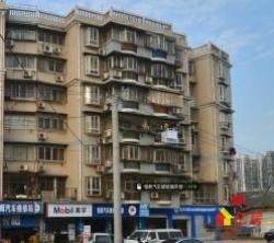 青山区 红钢城 钢都公寓 3室1厅2卫 134.34㎡