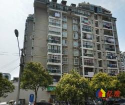 江岸区 二七 人和公寓 2室1厅1卫  67.89㎡