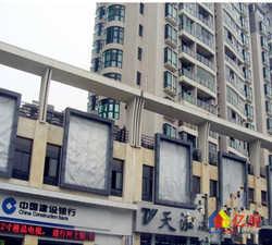 硚口区 汉西 精品园 4室2厅2卫  复式楼,户型好,阳光好