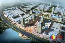 汉口北批发第一城