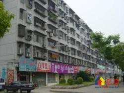 汉阳区 墨水湖 墨水湖小区 3室2厅2卫 90平米