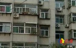 武大印刷厂宿舍