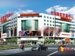 武汉全国服装贸易中心