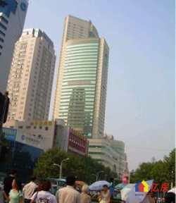 世纪中商广场