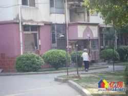 汉阳区 七里庙 花前树下二期 3室2厅2卫 133.49㎡