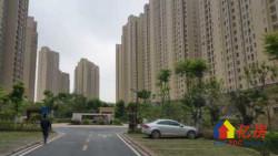 余华岭佳园毛坯还建房出售,新小区,现房交易,直接更名