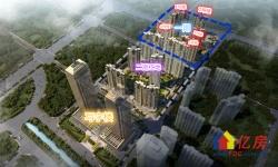 汉阳区 四新 上海光明府邸 3室2厅2卫 139.94㎡