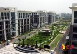 汇丰企业总部大楼