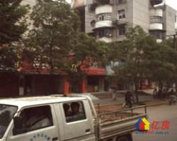 湖北省监狱管理局宿舍