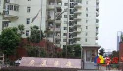 广夏华庭小区
