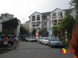 江南庭园,产证满了很多年了,一楼带120平的院子,精装修