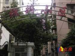 武昌区 丁字桥 大东门燃料公司宿舍小区 1室1厅1卫 49.40㎡