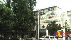 红钢城9街