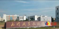 湖北交通职业技术学院宿舍